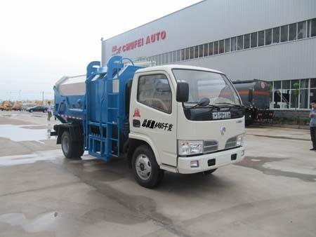楚飞国四福瑞卡(小金霸)自装卸式垃圾车