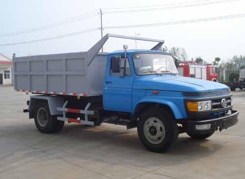 楚飞解放尖头(4.0吨)自卸式垃圾车