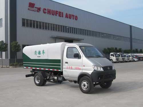 楚飞长安自卸式垃圾车