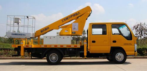 航天晨光CGJ5065JGK伸缩臂式更�橹匾�高空作业车