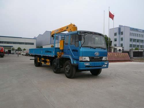 楚飞解放小三轴(6.3吨)随车起重运输车/随车吊