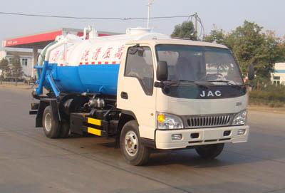 楚飞江淮型3.2立方清洗吸污车两用车高清图 - 外观