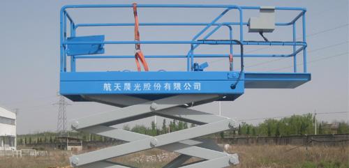 航天晨光CGJ-EPC-08A自行走剪叉式电驱动高空作业平台高清图 - 外观