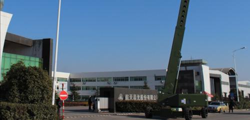航天晨光CGJ-PH-43A自行走混合臂式高空作业平台高清图 - 外观