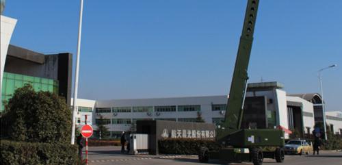 航天晨光CGJ-PH-43A自行走混合臂式高空作业平台