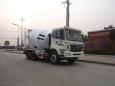 楚飞福田欧曼后双桥(5立方)-CLQ5250GJB3BJ混凝土搅拌运输车高清图 - 外观