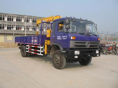 楚飞东风145(5吨)随车起重运输车