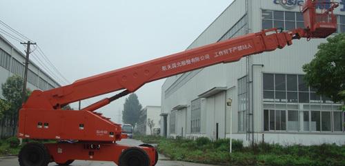 航天晨光CGJ-PS-22B自行走伸缩臂式高空作业平台