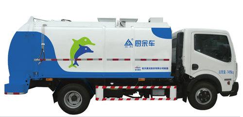 航天晨光CGJ5071TCA餐厨垃圾车