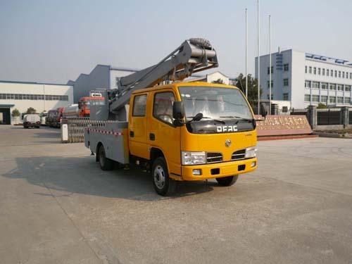 楚飞东风金霸14米高空作业车