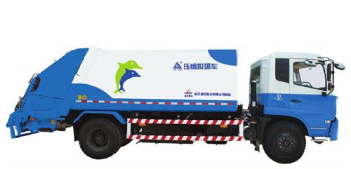 航天晨光CGJ5126ZYS压缩式垃圾车高清图 - 外观
