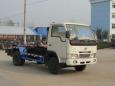 厦工楚胜CLW5050ZKX3车厢可卸式垃圾车高清图 - 外观