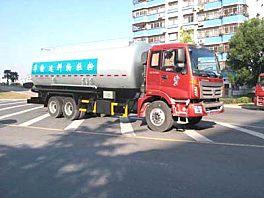 厦工楚胜HQG5257GFLB3粉粒物料运输车