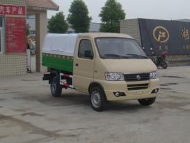 楚胜JDF5020ZLJDFA4自卸式垃圾车