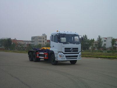 厦工楚胜SLA5250ZXXDFL6车厢可卸式垃圾车