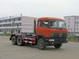 厦工楚胜CLW5250ZKXT3车厢可卸式垃圾车高清图 - 外观