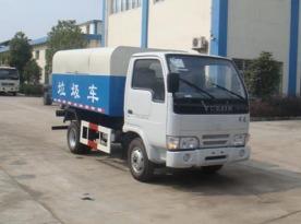 楚胜HYS5040ZLJN自卸式垃圾车