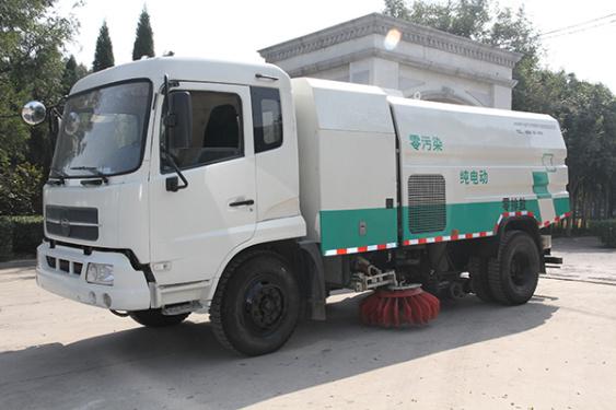 新友電動洗掃車