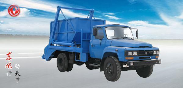 东风东风EQ1102摆臂式垃圾车