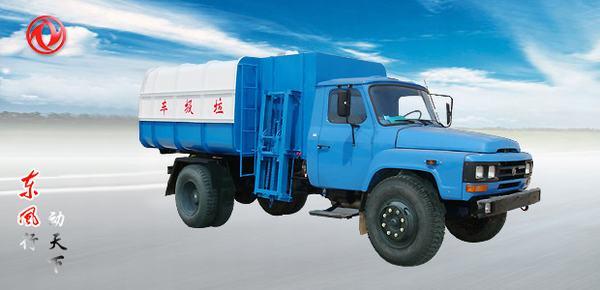 东风尖头挂桶式垃圾车高清图 - 外观