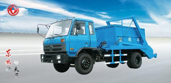 东风东风153摆臂式垃圾车