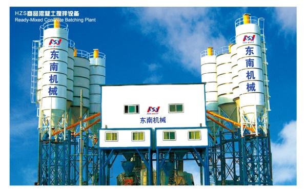 东南机械HZS商混系列搅拌站设备