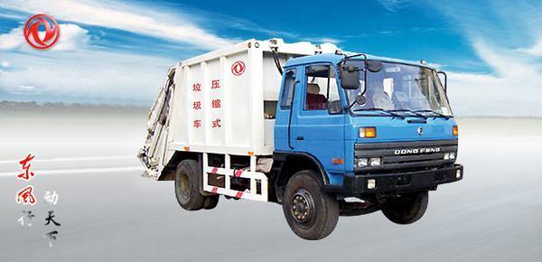 东风东风平头压缩式垃圾车