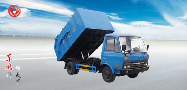 东风东风多利卡自卸式垃圾车高清图 - 外观