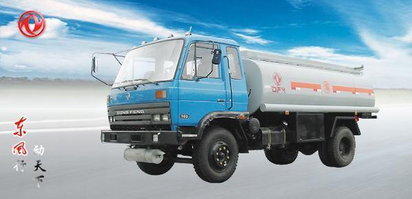 东风东风153油罐运输车