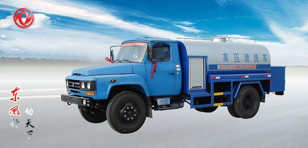 东风东风EQ1092高压清洗车高清图 - 外观