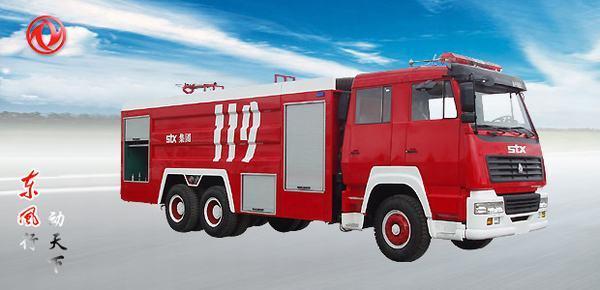 东风斯太尔水罐消防车