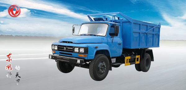 东风尖头自装卸式垃圾车高清图 - 外观