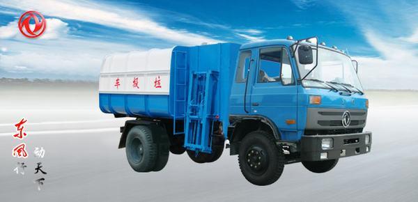 东风东风145自装卸式垃圾车高清图 - 外观