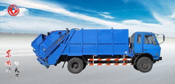 东风东风145压缩式垃圾车