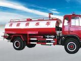 东风东风EQ153消防(装水10-12T)洒水车