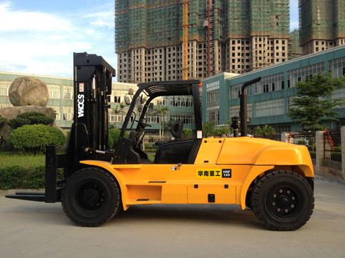 华南重工HNF120S石材专用叉车高清图 - 外观