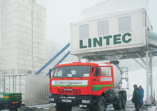 林泰阁CC1500集装箱式水泥混凝土搅拌站