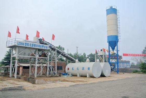 华中建机LZS500沥青冷再生设备