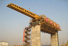 华中建机MZS系列上行式移动模架造桥机