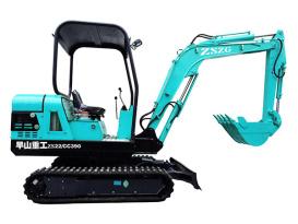 早山重工ZS-22微型挖掘机