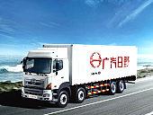 廣汽日野FY2PYUA-MPZ貨箱車