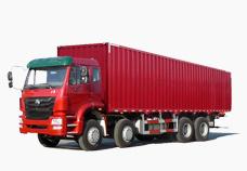 中国重汽ZZ5315XXYN4666C1厢式运输车