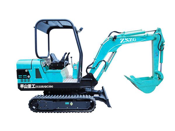 早山重工ZS-22S微型挖掘机高清图 - 外观