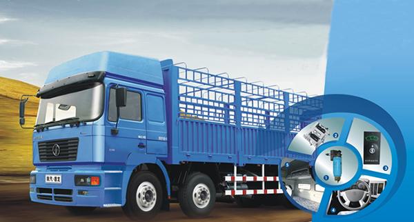陕汽德龙F2000载货车高清图 - 外观