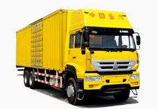 中国重汽ZZ5251XXYM4641C1厢式运输车