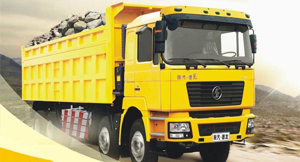 陕汽德龙系列LNG自卸车