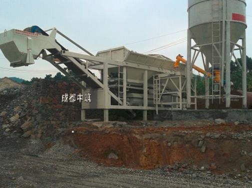 中筑ZWB300整体式稳定土厂拌设备