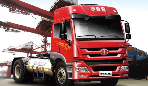 青岛解放新悍威LNG 4×2牵引车(港口牵引)