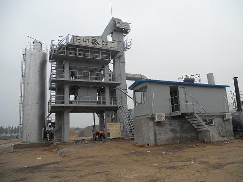 田中铁工TAP-2000LB沥青搅拌设备