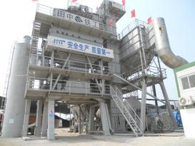 田中铁工TAP-5000LB沥青拌和设备